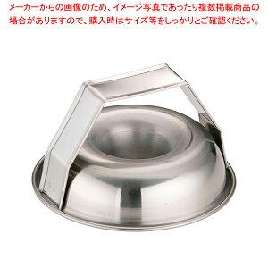 SA18-8ライス型ドーナツ 小【 寿司押し型 】【 寿司型業務用 】 【メイチョー】