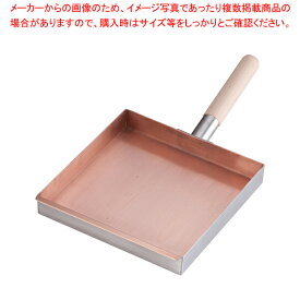 ロイヤル 玉子焼 XED-230 【メイチョー】