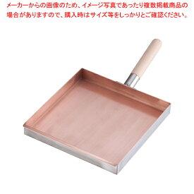 ロイヤル 玉子焼 XED-260 【メイチョー】