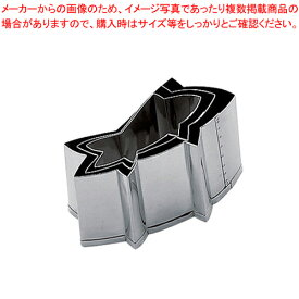 SA 18-8業務用 抜型 鮎 3個セット【メイチョー】【厨房用品 調理器具 料理道具 小物 】
