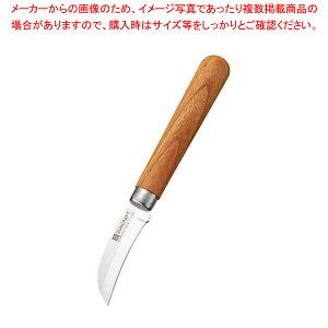サンクラフト キウイナイフ FS-04【 デコレーションナイフ 飾り切り 細工料理 】 【メイチョー】