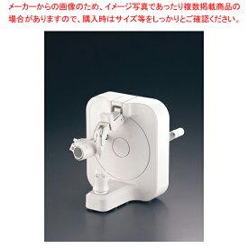 フルーツ皮むき機 チョイむきスマート CP61WJ 家庭用 【メイチョー】
