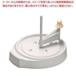 ジロールクラッシック(プラスチック製) 040466【 チーズおろし 】 【メイチョー】