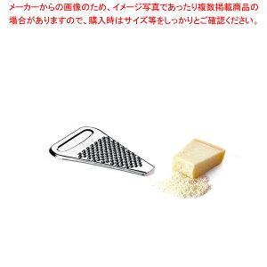 ボスカ パルメザンチーズグレーター 990552 【メイチョー】