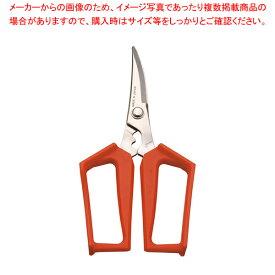仁作 オシバサミ No.880 オレンジ 【メイチョー】