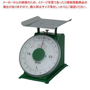 ヤマト 上皿自動はかり「中型」 並皿付 SM-2 2kg【 業務用秤 キッチンスケール 】 【メイチョー】