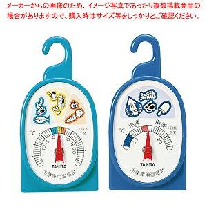 冷凍・冷蔵庫用温度計 No.5497 【メイチョー】【温度計 冷蔵庫用温度計】