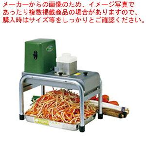 電動キンピラー KSC-155【 万能調理機 千ぎり 】 【メイチョー】