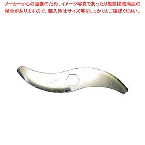 バーチカルフードカッター CV-220A 用部品 スライス刃(1枚)【 万能調理機 ミジン切 】 【メイチョー】