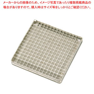 マトファ ポテトカッター 部品 替刃 6×6 CF106【 スライサー 】 【メイチョー】