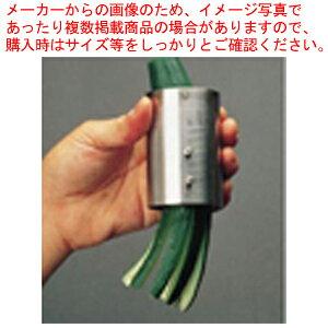 ハンディーきゅうりカッター HKY-8 8分割【 万能調理機 野菜カッター 】 【メイチョー】
