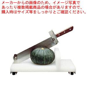 カボチャカッター KC-5【 万能調理機 野菜カッター 】 【メイチョー】