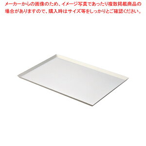 ホクア アルミ冷凍トレー 【メイチョー】