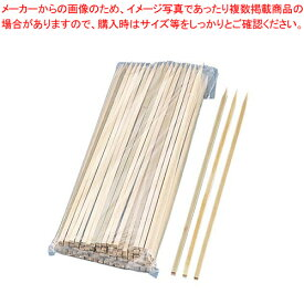 竹製 角串ロング 300mm 2353(100本入) 【メイチョー】