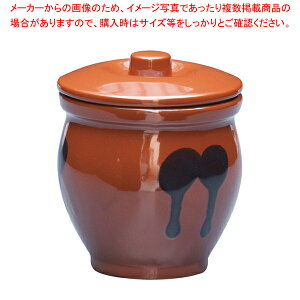 陶器 蓋付ミニかめ(ソース入れ) 0.2号【 焼き物器 うなぎたれかけ 】 【メイチョー】
