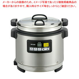 タイガー マイコンスープジャー JHI-N080【メイチョー】<br>【メーカー直送/代引不可】