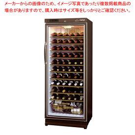 ロングフレッシュ ワインセラー ST-NV271G(B)【メイチョー】【メーカー直送/後払い決済不可 】