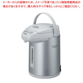 ピーコック 電気沸騰エアーポット WCI-22(2.2L) 【メイチョー】