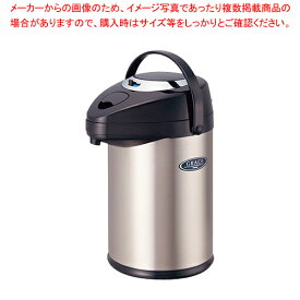 ピーコック ステンレス製エアーポット MPS-30 【メイチョー】