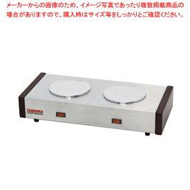 卓上用電気コーヒーウォーマー S-552PT(2連) 【メイチョー】