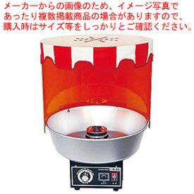 綿菓子機 K-33型 【メイチョー】
