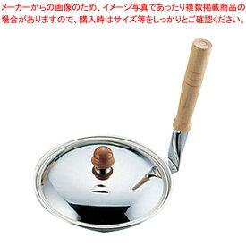18-10ロイヤル親子鍋HSDD-160 (蓋付) 【メイチョー】
