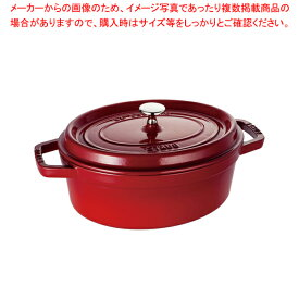ストウブ ピコ・ココット オーバル 11cm CR40509-807 【メイチョー】