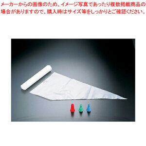 HYGO 使い捨て絞り袋・口金セット (10枚ロール巻・口金3個付)【 絞り袋 】 【 バレンタイン 手作り 】 【メイチョー】
