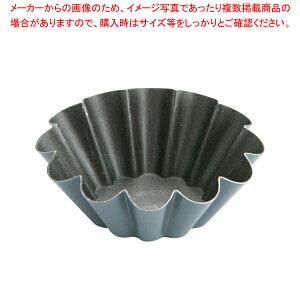 エグゾパン ブリオッシュ12ウェーブ 330622 φ65mm【 ブリオッシュ 焼型 菓子パン型 お菓子作り 】 【 バレンタイン 手作り 】 【メイチョー】