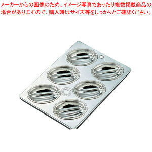 ブリキ マフィン型 メロン型 6カップ 【 バレンタイン 手作り 】 【メイチョー】