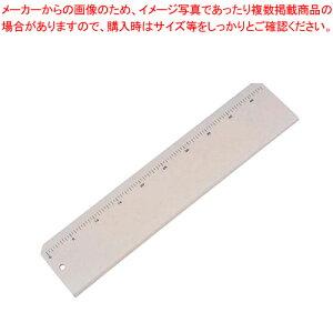 フランスパン生地取り板(目盛入り) KG-1090 50cm 【 バレンタイン 手作り 】 【メイチョー】