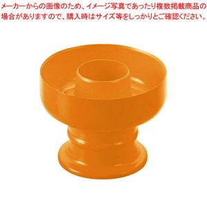 プラスチック ドーナツ抜き型 SN4182 小【 ドーナツ抜き型 お菓子作り 】 【 バレンタイン 手作り 】 【メイチョー】