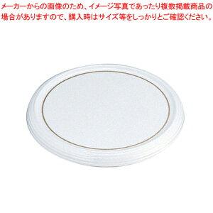 陶器風メラミン製 ケーキトレー丸型 CT-3000-WS(金線入) 【 バレンタイン 手作り 】 【メイチョー】