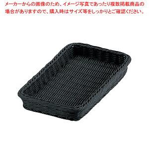 PPベーカリーバスケット 角型ブラック 32型 CO-710-BK 【メイチョー】