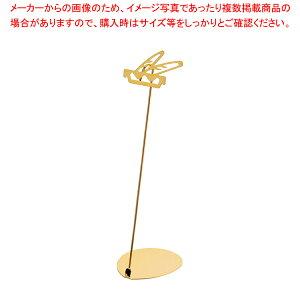 パン屋さんのPOPスタンド フランスパン 20cm ゴールド 【メイチョー】