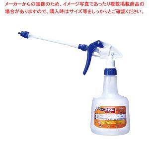 花王 スチコンクリーナー専用スプレー容器 600ml【 洗浄剤 】 【メイチョー】