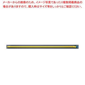 カーライル 通水ハンドル イエロー 40241【 デッキブラシ 】 【メイチョー】