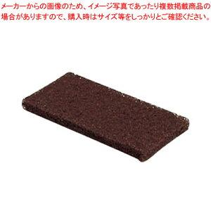 3M ハンドパッド《5枚入》 茶(荒目) No.8541【 デッキブラシ 掃除道具 】 【メイチョー】
