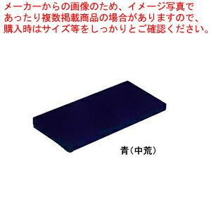 3M ハンドパッド《5枚入》 青(中荒) No.8242【 デッキブラシ 掃除道具 】 【メイチョー】