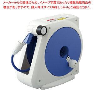 コンパクトホースリール オーロラNANO 20m 【メイチョー】