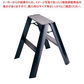 ルカーノ ステップスツール ML2.0-2 ブラック 【メイチョー】