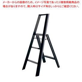 ルカーノ ステップスツール ML2.0-3 ブラック 【メイチョー】
