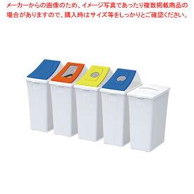 エコン ダストボックス フタ ビンカン用丸穴 YL #45用 【メイチョー】