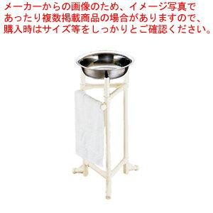 SAイレクターハンドウォッシャースタンド【 洗面器 】 【メイチョー】