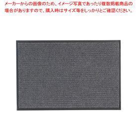 3Mノーマッド カーペットマット3100 900×600 グレー 【メイチョー】
