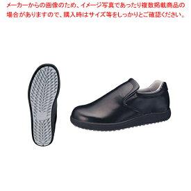 アキレス クッキングメイトスニカー100 黒 25.5cm 【メイチョー】