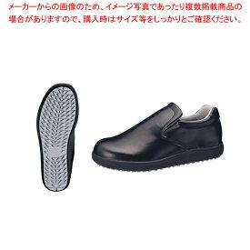 アキレス クッキングメイトスニカー100 黒 27.5cm 【メイチョー】