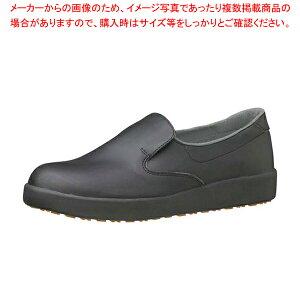 ミドリ安全ハイグリップ作業靴H-700N 30cm ブラック【 スニーカー ユニフォーム 制服 】 【メイチョー】