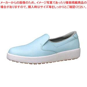 ミドリ安全ハイグリップ作業靴H-700N 30cm ブルー【 スニーカー ユニフォーム 制服 】 【メイチョー】