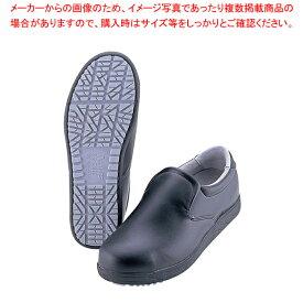 アキレス クッキングメイト 014 黒 27.5cm(爪先保護タイプ)【 対応 】 【メイチョー】